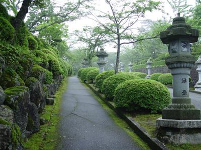 japanese garden in tokyo / qu'est-ce que le Reiki