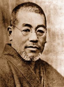 M.Usui-Reiki.hist / fondateur du Reiki