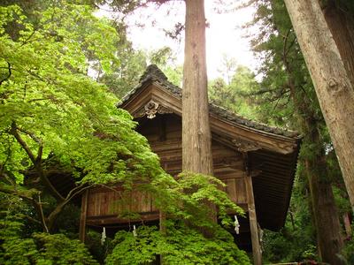 shrine building / qu'est-ce que le Reiki